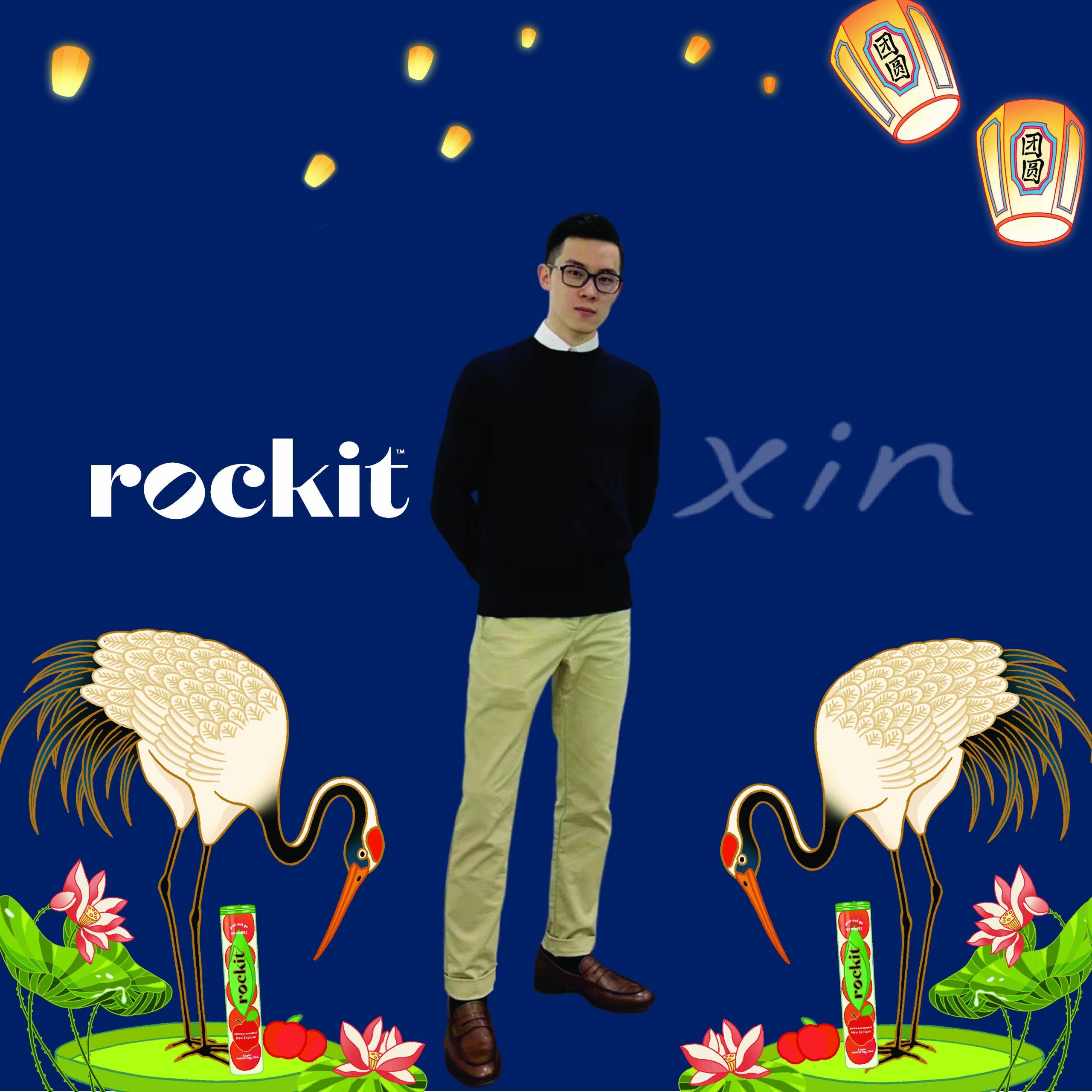 Rockit x Yixin - MAF